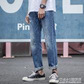 牛仔褲男日系青年貓須破洞褲男裝牛仔長褲春夏窄管褲男 奇思妙想屋