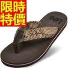 涼拖鞋造型游泳-明星同款簡約男夾腳人字拖鞋子4色57c8【巴黎精品】
