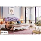[紅蘋果傢俱]MKL-306B#臥室套房組 雙人床 床頭櫃 衣櫃 穿衣鏡 歐式 簡約