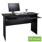 《DFhouse》黑森林附鍵盤電腦桌122公分-2色黑色
