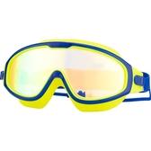 兒童泳鏡男童專業防水高清游泳眼鏡女童小孩大框潛水游泳裝備 朵拉朵