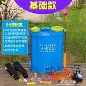 智慧電動噴霧器鋰電池充電高壓農用多功能背負式果樹打藥機噴霧器igo 晴光小語