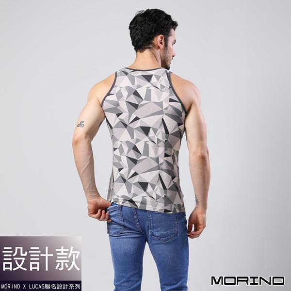 【MORINOxLUCAS設計師聯名】幾何迷彩運動背心 灰色