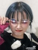 眼鏡框小紅書2020防過敏六邊形眼鏡框男網紅韓版潮眼睛框鏡架女可配鏡片 萊俐亞