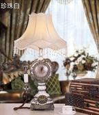 幸福居*GDIDS促銷複古燈飾台燈電話機 仿古電話機創意 歐式台燈座機