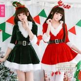 聖誕節服裝 耶誕節服裝成人女士服飾聖誕裝節日派對裝扮聖誕裝聖誕老人舞臺裝耶誕節-三山一舍