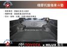 ||MyRack|| 星鑽 Hilux專用 橡膠托盤後車斗墊 後廂墊 防水易洗 皮卡踏墊 ||Amarok Ranger