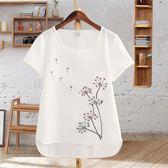 夏季女裝體恤白色圓領仿棉麻上衣刺繡花半袖短袖大碼寬鬆t恤女 Korea時尚記