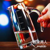 刻度水晶玻璃帶把酒器LVV544【極致男人】