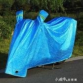 機車車罩 電動摩托車遮雨罩蓋布車罩車衣套電瓶防曬防雨罩通用加厚隔熱罩子  【全館免運】
