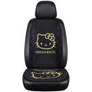 台灣現貨 Kitty 三麗鷗 加菲貓 冰絲 靠背 車用 坐墊 免綑綁