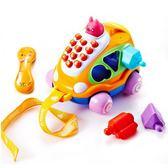 兒童玩具電話嬰兒益智積木玩具寶寶手機0-3歲男孩牽引小汽車