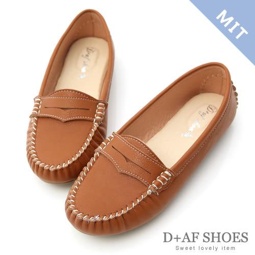 豆豆鞋 D+AF 悠活主張.MIT舒適莫卡辛豆豆鞋*棕