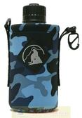 Outdoor Active OA山貓 1000CC水壺套(大) 迷彩藍 P-1000 附背帶 配件 水壺袋 適用Nalgene水壺【易遨遊】