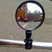 自行車后視鏡 凸面鏡 單車反光鏡 騎行裝備山地車 電動車后視鏡