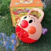 泡泡機 日本泡泡機泡泡槍玩具全自動七彩電動可愛吹泡泡水無毒 免運 艾維朵
