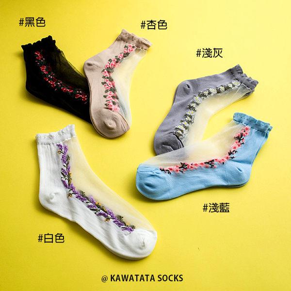 韓國一條花透明短襪/5色【558032902】