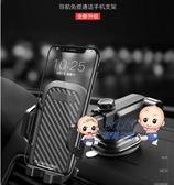 車載手機支架 車載手機架支架汽車用吸盤式萬能通用導航支駕支撐車內車上卡扣式