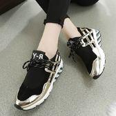 氣墊鞋-時尚休閒酷炫跑步韓版女運動鞋2色71l39【時尚巴黎】