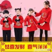 兒童拜年服寶寶女男童加絨旗袍中國風童裝冬新年衣服棉衣加厚唐裝 交換禮物