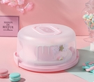 蛋糕盒 加厚便攜式6/8/10寸塑料生日蛋糕盒子烘焙包裝盒打包透明手提家用【快速出貨八折搶購】