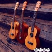烏克麗麗森博格23寸尤克里里初學者學生小吉他女男ukulele成人烏克麗麗LX聖誕交換禮物