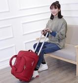 拉桿包 拉桿包男女手提旅行袋大容量行李包袋旅游出差登機箱包防水可折疊 - 歐美韓熱銷