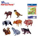 【Good Toy】3D立體拼圖 可愛動物(全8種) Cat/Squirrel/Bear/Pig/Deer/Sparrow/Panda/Calf