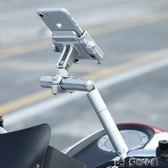 機車改裝配件鋁合金平橫桿自行車把手機導航支架多功能擴展桿中元特惠下殺