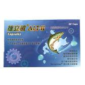 HUA 捷立敏ALT-II配方 60顆裝【德芳保健藥妝】
