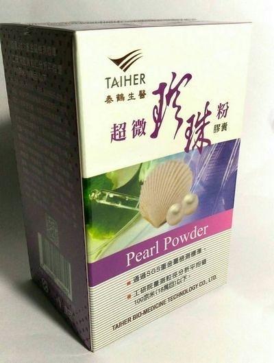 泰鶴TAIHER 超微珍珠粉 60顆/盒