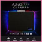黑爵RGB 發光遊戲滑鼠墊 背光外設 電...