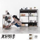【北歐原素】雅原多功能置物架/鐵架/收納/鞋架(兩色可選)(B款賣場)-YKS