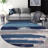 北歐圓形地毯客廳茶幾地毯臥室鋪滿床地墊【少女顏究院】
