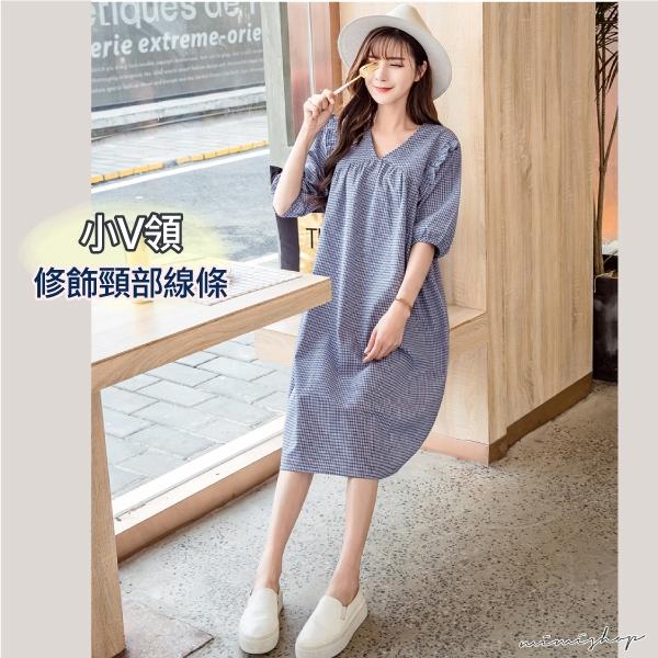 孕婦裝 MIMI別走【P521359】幸福飛舞 格紋小V領連身裙 孕婦洋裝 長裙