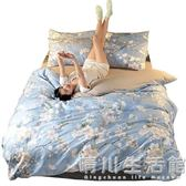 簡約全棉四件套1.8m床單水洗棉雙人純棉床上用品被套三件套 晴川生活館 NMS