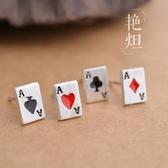 耳環:925純銀男女幸運撲克牌耳釘  【新飾界】