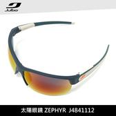 Julbo 太陽眼鏡 ZEPHYR J4841112 / 城市綠洲 (太陽眼鏡、跑步騎行鏡)