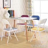 會議室培訓可折疊椅子現代簡約家用臥室大學生宿舍懶人休閒折疊凳 igo全館免運