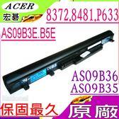 ACER 電池(原廠)-宏碁 8481,8481G,TM8372TG TM8481TG,AS09I5E,AS09B5E,AS09B3E,P633,P633-M