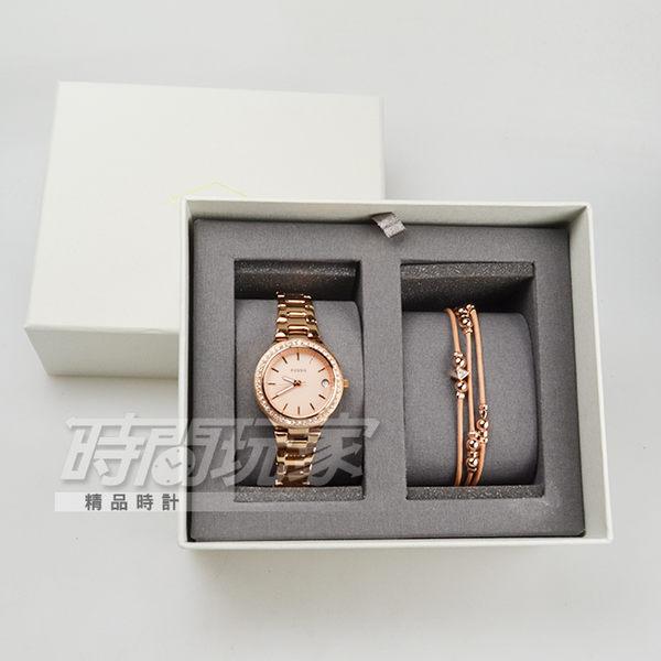 FOSSIL 晶鑽簡約時尚腕錶 贈手鍊 套裝禮盒組 防水手錶 女錶 玫塊金 ES4337SET