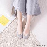 原足隱形襪子女士船襪防滑短襪