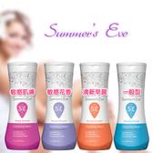 Summer s eve 私密沐浴露 444ML(15OZ) 【小紅帽美妝】