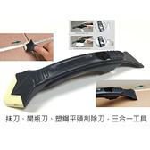 台灣製 ORIX pw112專業矽利康刮刀抹刀、開瓶刀三合一工具 專業silicone 矽力康抹平工具