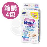 【佳兒園婦幼館】Merries 花王妙而舒 金緻柔點透氣紙尿褲 NB (40片x4包)-日本原裝進口