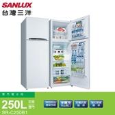 SANLUX 台灣三洋 250L 定頻 雙門冰箱 SR-C250B1
