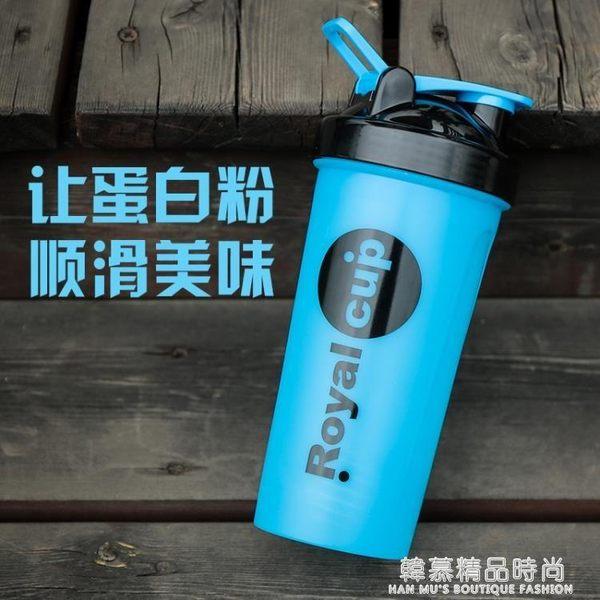 搖搖杯蛋白營養粉搖杯奶昔杯康寶萊杯運動水杯子攪拌球搖搖杯健身