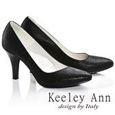 ★2016秋冬★Keeley Ann雅緻低調素面簡約質感OL真皮高跟鞋(黑色)