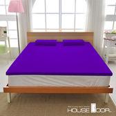 House Door 抗菌防螨布套 3cm記憶床墊超值組-單人3尺(魔幻紫)