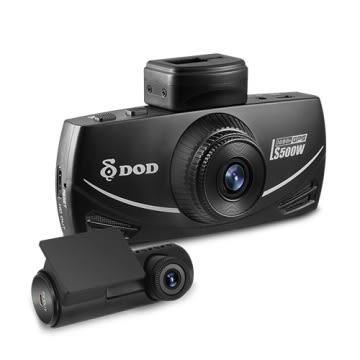 DOD LS500W 前後雙鏡行車記錄器 送32G 升級好禮 另售LS500W+